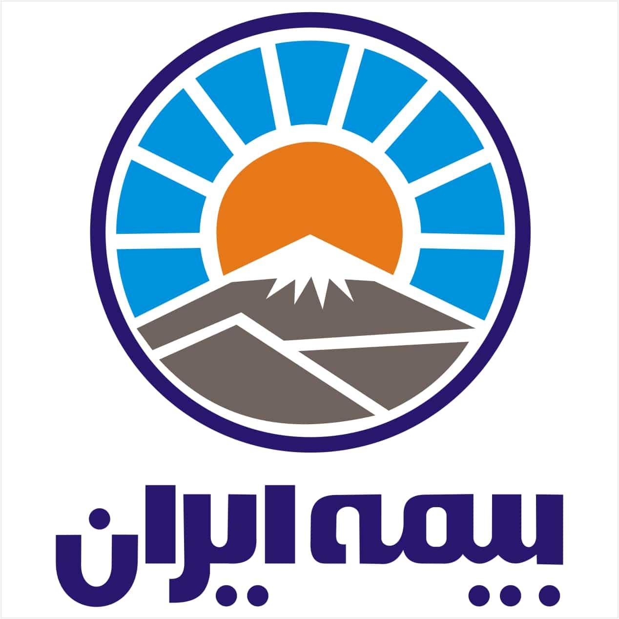 خسارت سرنشین بیمه ایران
