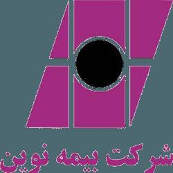 خسارت سرنشین بیمه نوین