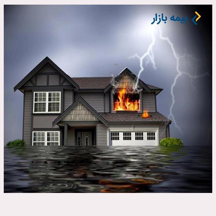 خطرات اضافی بیمه آتش سوزی