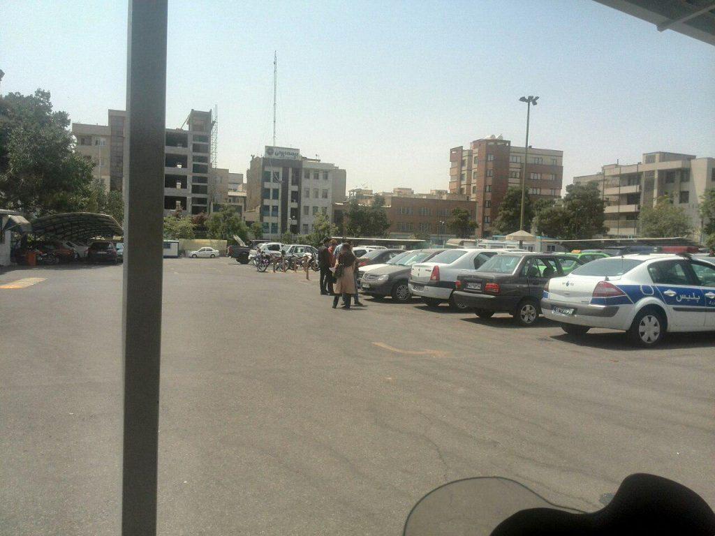 مرکز پرداخت خسارت بیمه ایران