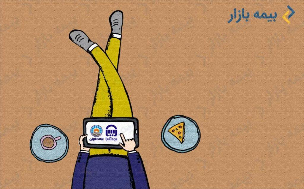 بیمه عمر