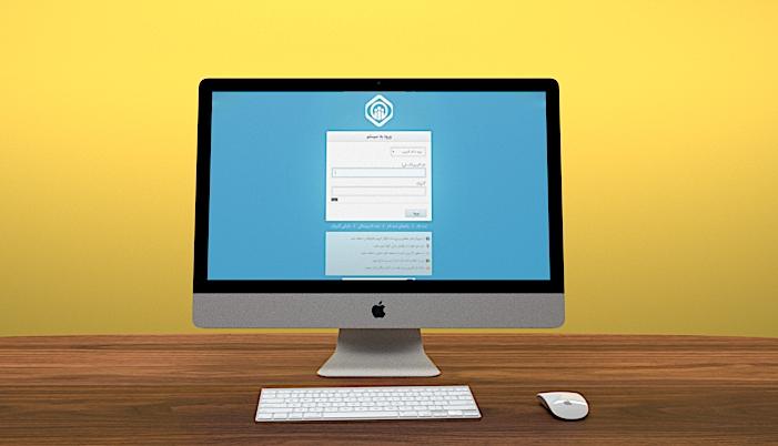 سوابق بیمه تامین اجتماعی با کد ملی